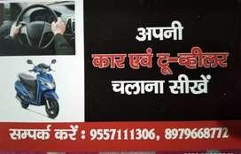 Car & Two wheeler training near chakrata road