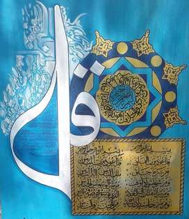 Islamic painting   Canvas size size 2.5ft x  3 ft