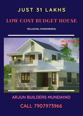 Low cost budget house near chakkarakal