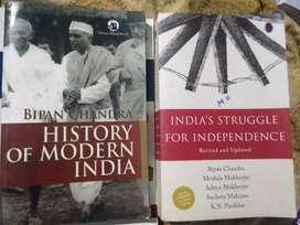 UPSC(IAS/IPS) BOOKS