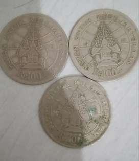 Jual uang koin lama 100 rupiah