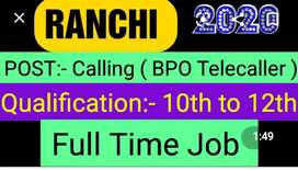 Urgent requirement for BPO telephone