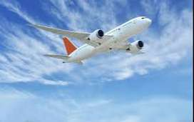 Job vacancy for domestic and international Airline, Airports operation