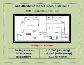 king size Luxurious 3bhk flats  BIG Flats in SIKAR