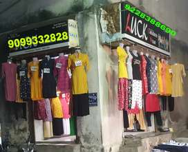 Shop sale On Gundavadi