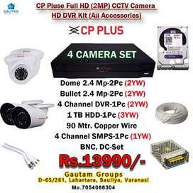 Cp pluse CCTV 4 cam set dvr 1tb hdd 90mtr wire installation all ready