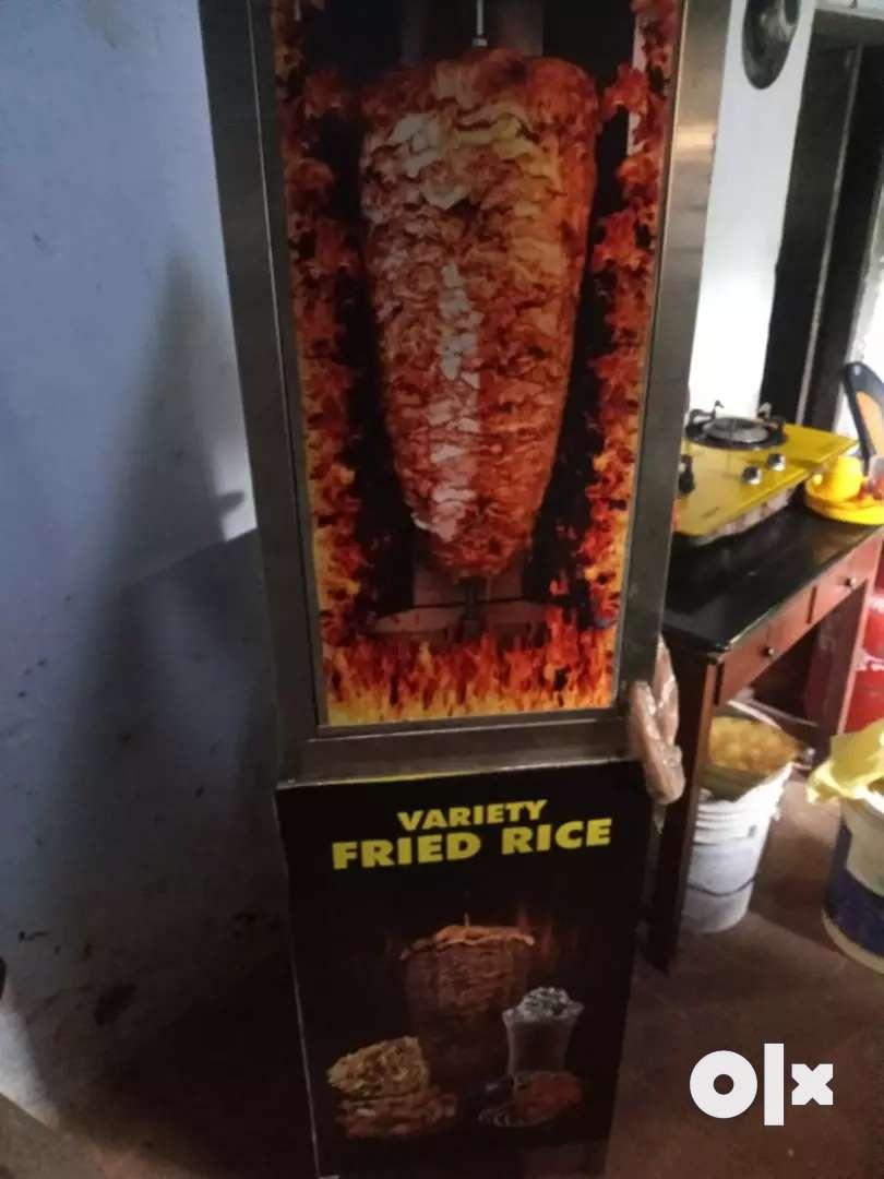 Shawarma master 0
