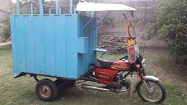 QINGQI Loader Rickshaw for Sale (100cc)