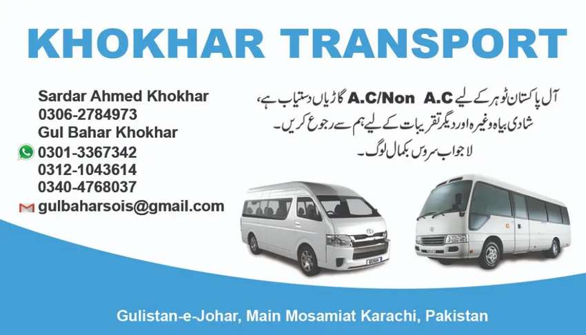 Coaster/ hiace for rent 0