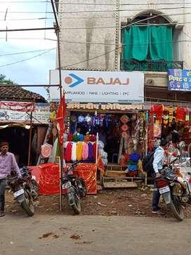 main road main market kandeli