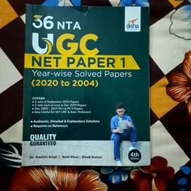 NTA UGC NET PAPER 1 Year Wise Solved Papers(2020 to 2004)