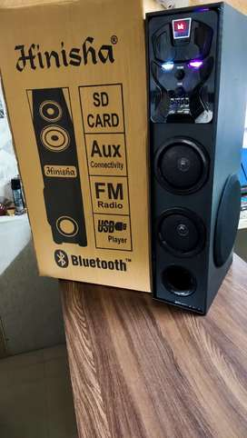 Best sound system with best bass effect