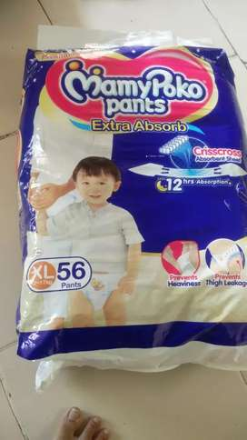 Diaper 12 to 17 kg