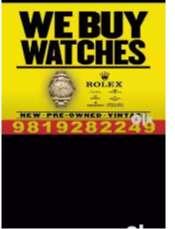 Sell Your Used Watch Rolex Hublot Patek Breguet Panerai