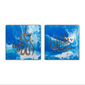 Hand made islamic calligraphy painting