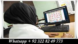 Learn Quran Online With Tajweed -  Female Quran Teacher available