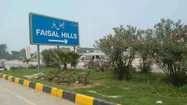 Faisal Hills  B Block  5 Marla Plot is for Sale