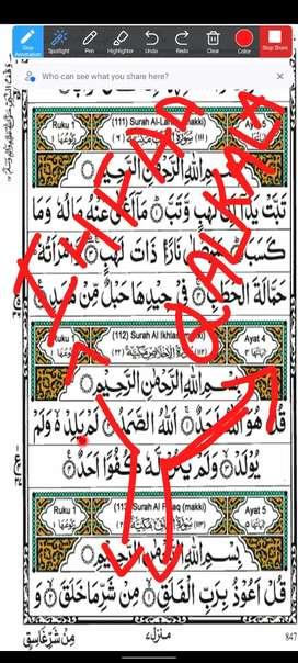 Online Quran teaching and SURAH memories