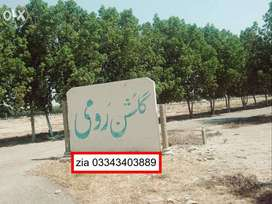 Gulshan-e-Roomi 120 Yard Plot lease