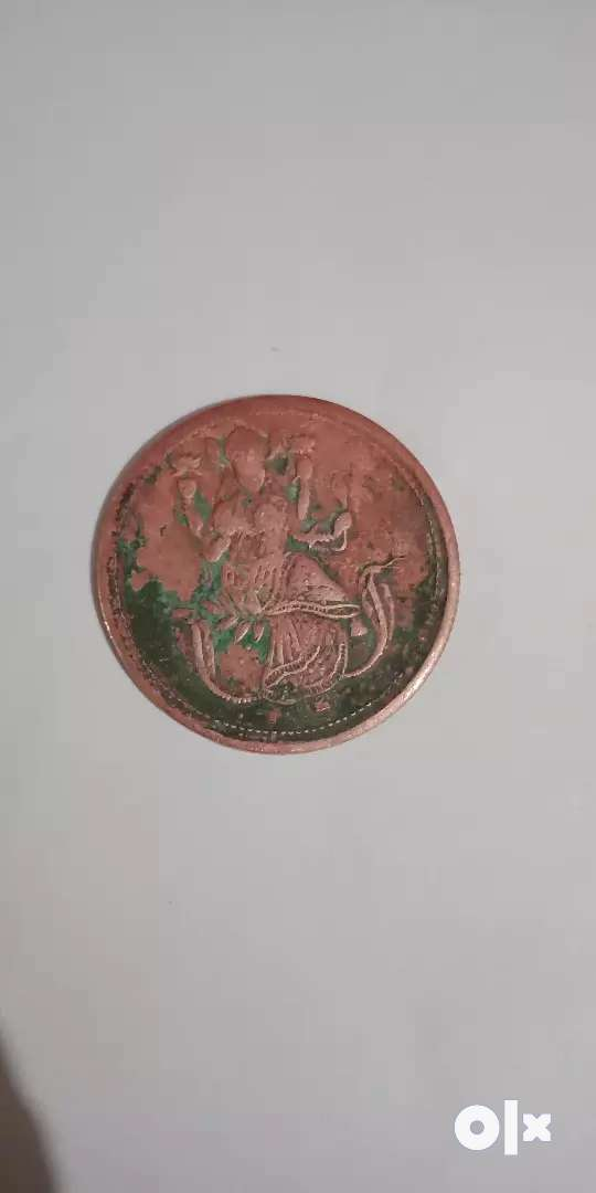 Old and antique coins