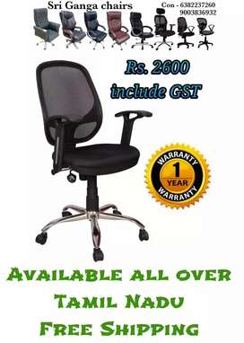 Brand New 802 neted chair