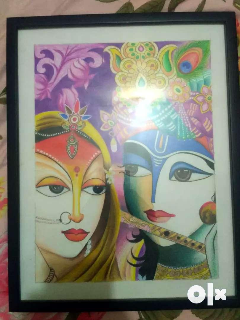Radha Krishna painting 0