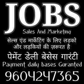 female telecaller required with basic computer knowledge