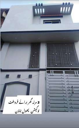 3 marla dual story house for sale