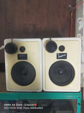 Monitar audio speakers