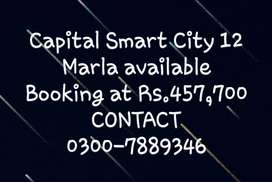 12 Marla Residential Plot in Capital Smart City