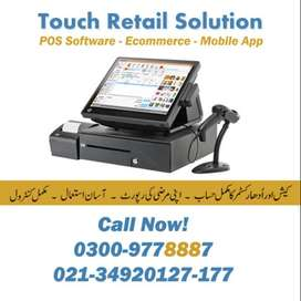 Restaurant POS software billing system barcode retail Point of sale
