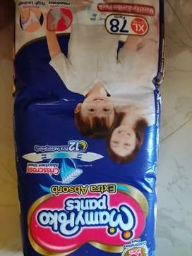 All type of diapers available at 50 % off door delivery available