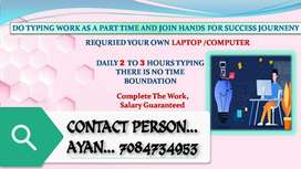 Data entry part time jobs apply now to