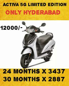 activa 5G limited edition 2019