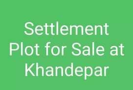 Area=1900 sq.mt  ₹ 3,800/- per sq.mt only