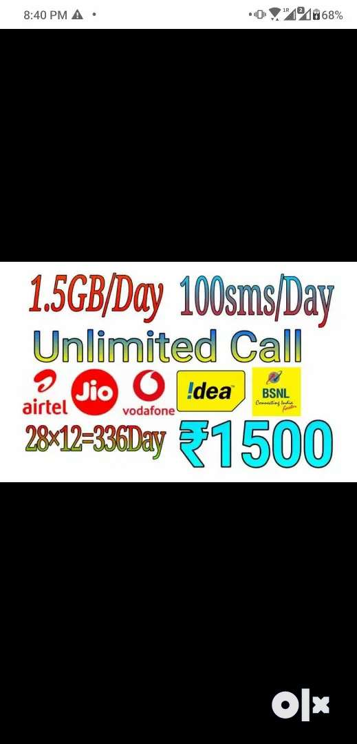 Mobile Recharge in 1500/- for 1year 0