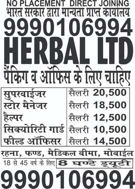HELPER , STORE INCHARGE SUPERVISOR  IN HERBAL LTD FOR GIRLS AND BOYS