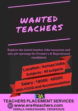 Teachers vacancy