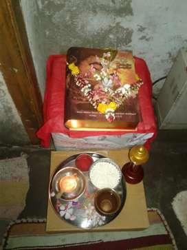 Hanuman chalisa Granth