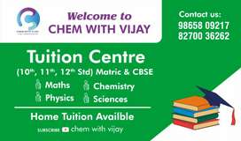 Kuzhali tuition centre