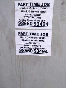 Job placements available