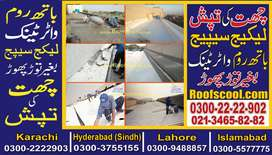 Roof Heat & Waterproofing Bathroom & Water Tank Leakage & Seepage