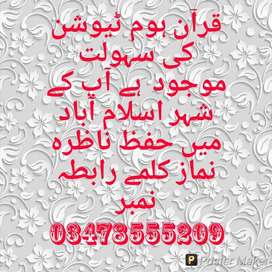 Quran home tuition is available in Islamabad