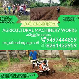 Agriculture machinery works