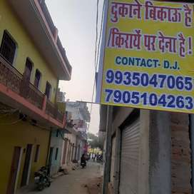 Shops for sale or to let at Aramachine BHEL