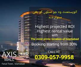 Book Your Appartment in Faisal Town Islamabad