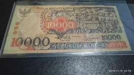 Uang 10 ribu barong
