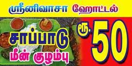 Part tamil job SRINIVASA HOTEL salem road namakkal 94425ph88841