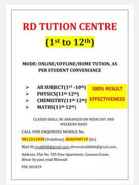 RD tuition  Center