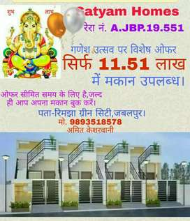 Freedom from rental home full complete Makan naksa pass water bijle